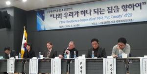 Pat Conaty-in-south-korea